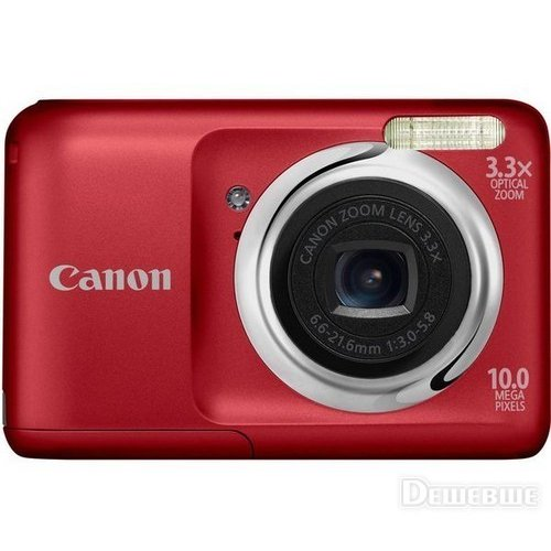 Цифровые фотоаппараты Canon PowerShot A800 Red