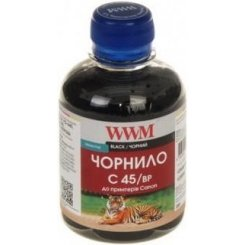 WWM C45/BP 200ml Black