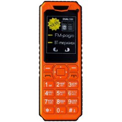 Sigma mobile X-style 11 Dragon All Orange