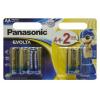 Фото Батарейки Panasonic AA (LR06) Evolta 6 шт. (LR6EGE/6B2F)