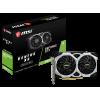 MSI GeForce GTX 1660 Ti VENTUS XS OC 6144MB (GTX 1660 Ti VENTUS XS 6G OC)