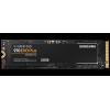 Samsung 970 Evo Plus V-NAND MLC 250GB M.2 (2280 PCI-E) (MZ-V7S250BW)