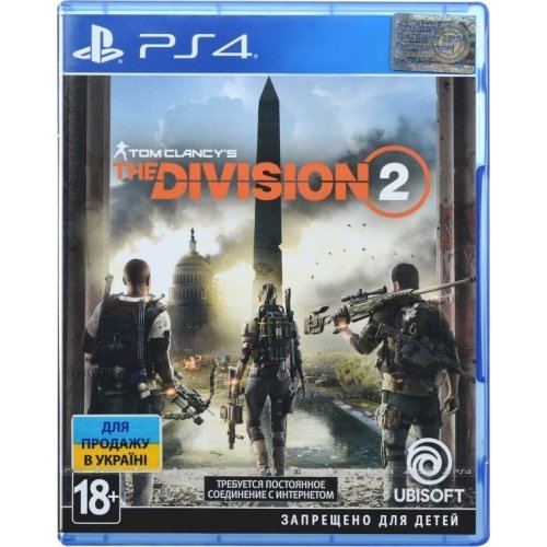 Фото Игра для PS4 Tom Clancy's. The Division 2 (PS4) Blu-ray (8113407)