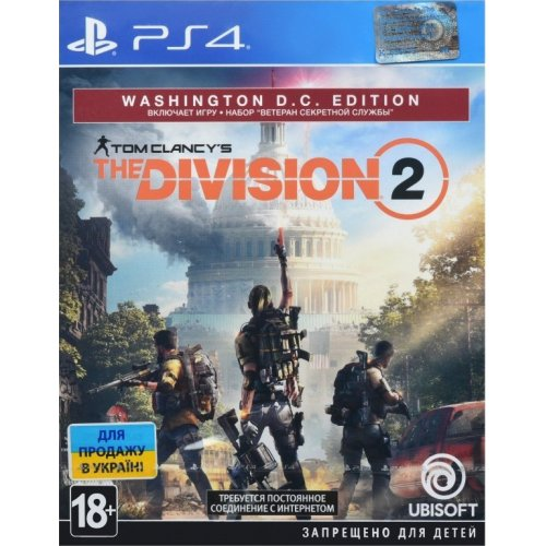 Фото Игра для PS4 Tom Clancy's. The Division 2. Washington D.C. Edition (PS4) Blu-ray (8113391)