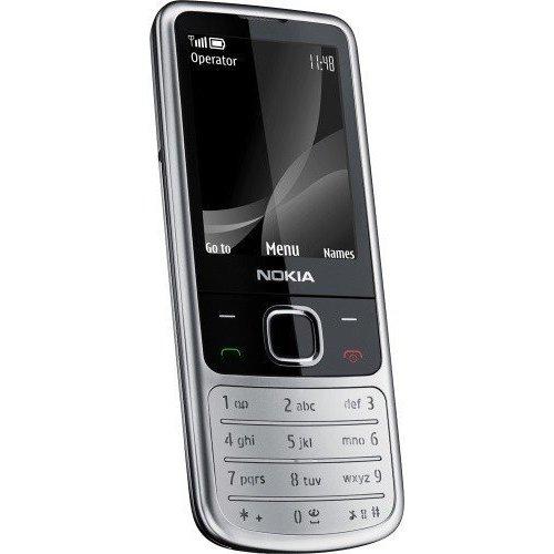 Фото Мобильный телефон Nokia 6700 classic Chrome