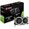 MSI GeForce GTX 1650 VENTUS XS OC 4096MB (GTX 1650 VENTUS XS 4G OC)