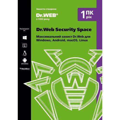 Dr.Web Security Space 1 ПК/1 год (KHW-B-12M-1-A3)