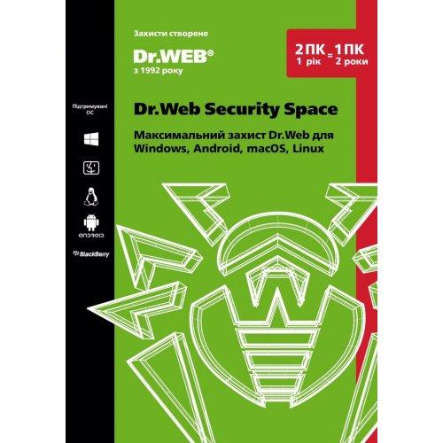 Фото Dr.Web Security Space 2 ПК/1 год (KHW-B-12M-2-A3)