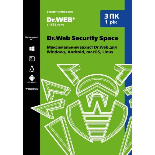 Dr.Web Security Space 3 ПК/1 год (KHW-B-12M-3-A3)