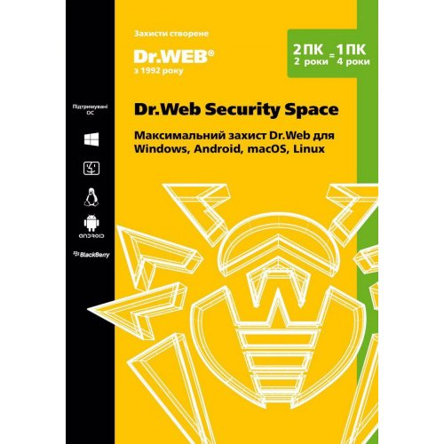 Фото Dr.Web Security Space 2 ПК/2 года (KHW-B-24M-2-A3)