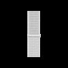 Фото Ремешок Apple Nike Sport Loop 44mm (MV7M2) Summit White