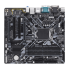 Gigabyte H310M D3H (s1151-V2, Intel H310)
