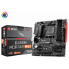 MSI B450M MORTAR MAX (sAM4, AMD B450)