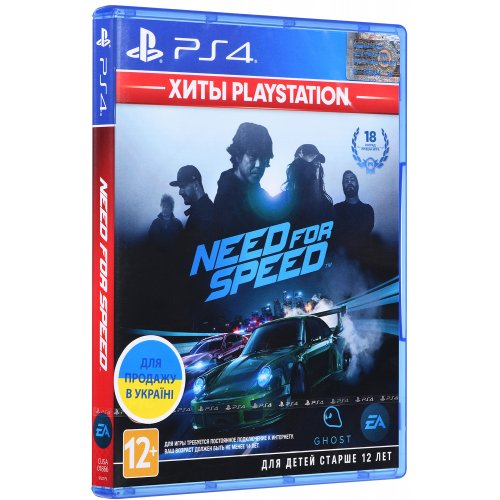 Фото Игра для PS4 Need For Speed (Хиты PlayStation) (PS4) Blu-ray (1071306)