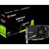 MSI GeForce GTX 1650 SUPER AERO ITX OC 4096MB (GTX 1650 SUPER AERO ITX OC)