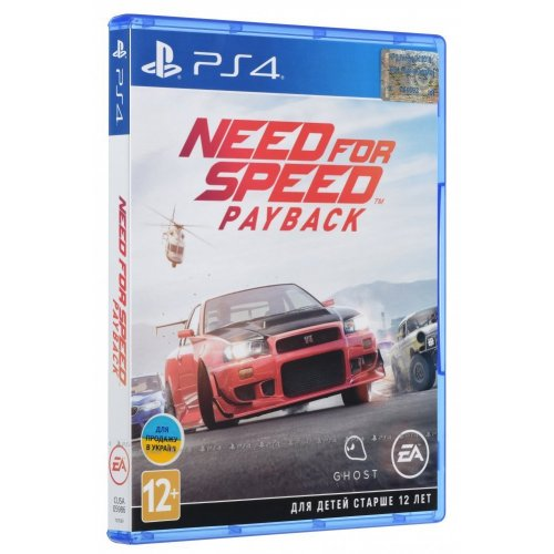 Фото Игра Need For Speed: Payback 2018 (PS4) Blu-ray (1034575)
