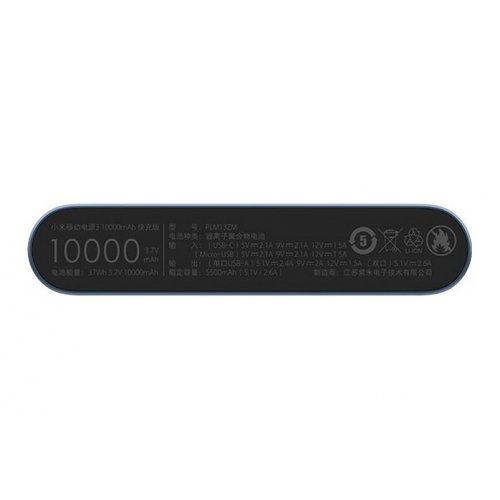 Фото Внешний аккумулятор Xiaomi Mi Power Bank 3 New 10000mAh Fast Charge Black