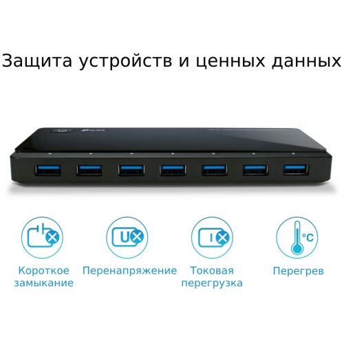 Фото USB-хаб TP-Link UH720 with 2 Charging Ports USB 3.0 7-ports Black