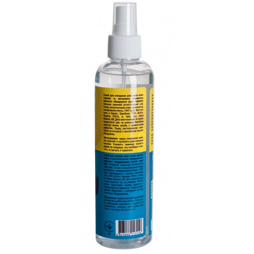 Фото Спрей PATRON Cleaning Spray for technique 250ml (F3-002)