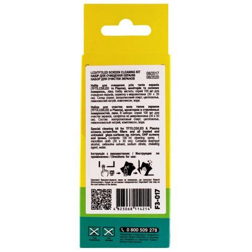 Фото Набор для чистки PATRON 2 in 1 Cleaning Kit LED/TFT/LCD 100ml + 1 Cloth (F3-017)