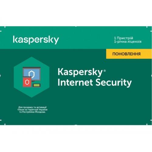 Фото Kaspersky Internet Security Multi-Device 2020 1 Device 1 year Renewal Card (5056244903299)