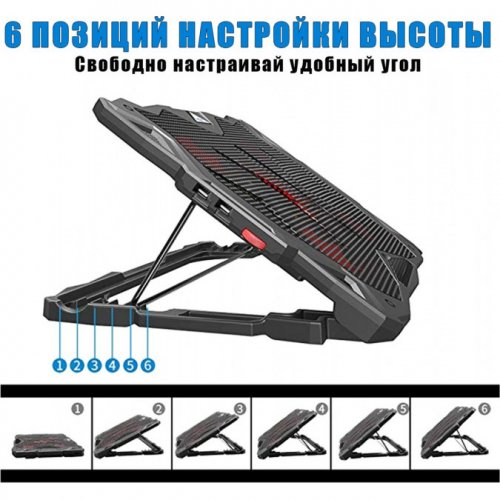 Фото Подставка для ноутбука PcСooler PC-R5 Black