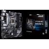 Asus PRIME B460M-A (s1200, Intel B460)