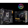 Asus TUF GAMING B460M-PLUS (WI-FI) (s1200, Intel B460)