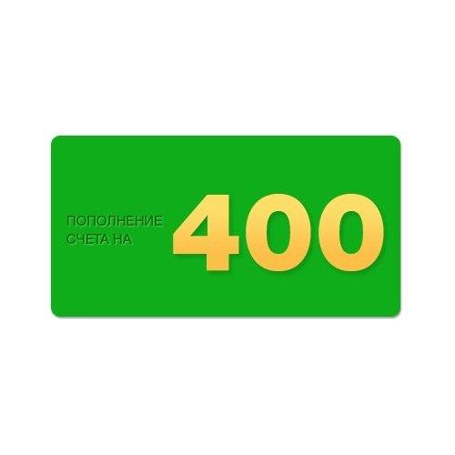Фото Пополнение счета 400 грн.