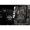 MSI H410M-A PRO (s1200, Intel H410)