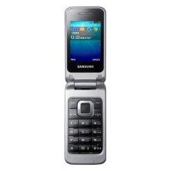 Фото Мобильный телефон Samsung C3520 Metallic Silver