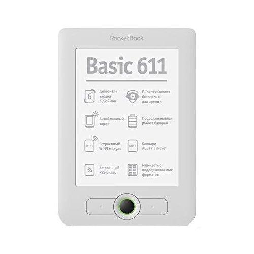 Электронная книга pocketbook 611 basic grey купить киев заказать видеокарту с базы