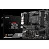 MSI B550M PRO-VDH (sAM4, AMD B550)