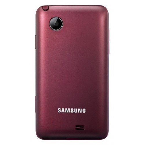 Фото Мобильный телефон Samsung C3330 Champ 2 Wine Red
