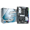 AsRock B560 Steel Legend (s1200, Intel B560)