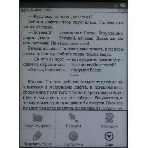 Фото Русификация Русификация