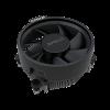 Фото Процессор AMD Ryzen 5 5600G 3.9(4.4)GHz 16MB sAM4 Multipack (100-100000252MPK)