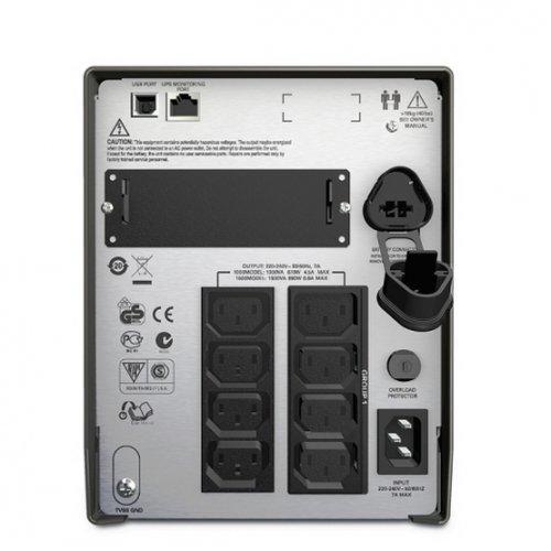 Фото ИБП APC Smart-UPS 1500VA LCD (SMT1500I)