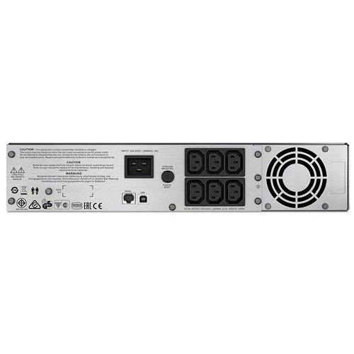 Фото ИБП APC Smart-UPS C RM 2000VA LCD (SMC2000I-2U)