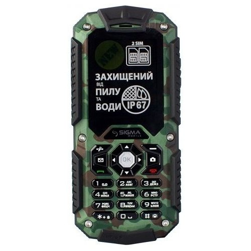 Фото Мобильный телефон Sigma mobile X-treme IT67 Dual Sim Khaki