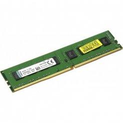 Фото ОЗУ Kingston DDR4 4GB 2133Mhz (KVR21N15S8/4)
