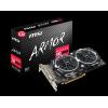 MSI Radeon RX 580 ARMOR OC 8192MB (RX 580 ARMOR 8G OC)