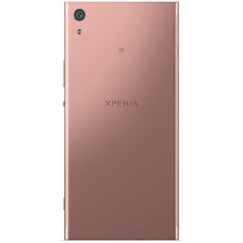 Фото Смартфон Sony Xperia XA1 Ultra G3212 Dual Pink