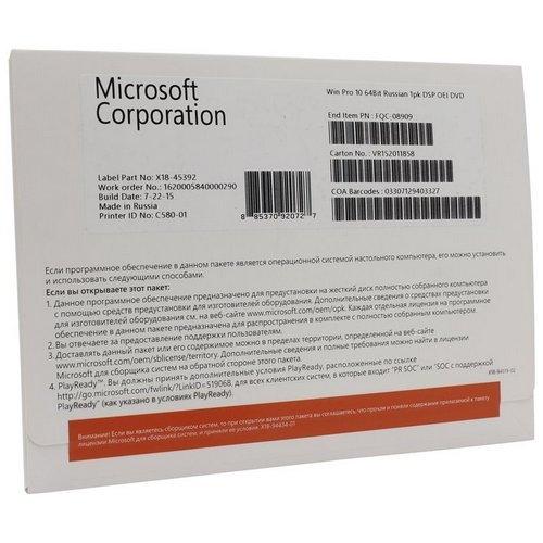 Фото Операционная система Microsoft Windows 10 Pro 64-bit Russian DVD (FQC-08909)