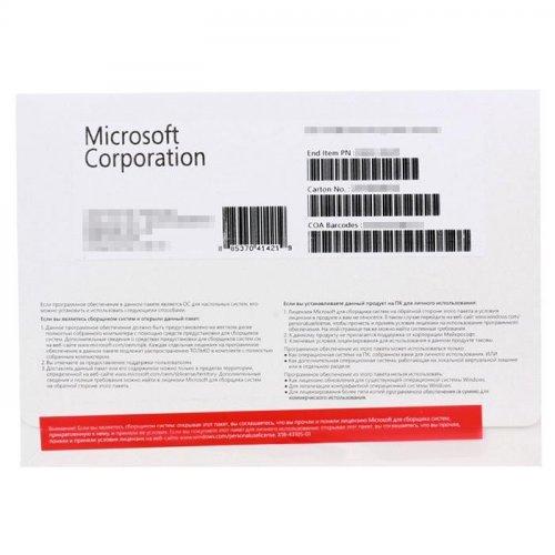 Фото Microsoft Windows Server Standard Edition 2016 R2 64-bit Russian 16 Core DVD (P73-07122)