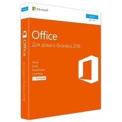 Фото Microsoft Office Home & Business 2016 Ukrainian Box (T5D-02734)