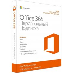 Фото Microsoft Office 365 Personal 1 User 1 Year Subscription Russian Medialess (QQ2-00548)