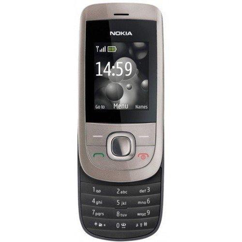 Фото Мобильный телефон Nokia 2220 slide Warm Silver