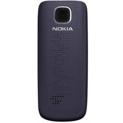 Фото Мобильный телефон Nokia 2690 Graphite Black