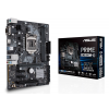 Asus PRIME B360M-D (s1151-V2, Intel B360)